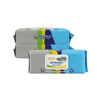ZW·KOIDO 展望可爱多 厨房湿巾纸清洁去油污抽取式厨房专用湿纸巾80抽*3包
