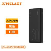 TECLAST 便携充电宝 20000毫安时 大容量 22.5W\/PD18W 双向超级快充移动电源 黑色 C20 Pro-K
