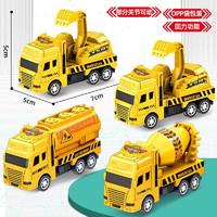 趣致 大小颗粒积木 儿童玩具 2/3-6岁男女孩适用学习益智玩具兼容墙拼插拼装创意礼物款 回力消防车