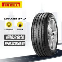PIRELLI 倍耐力 Pirelli)轮胎/汽车轮胎 255/40R18 99Y 新P7  Cinturato P7 MO 原配奔驰E260L/300L