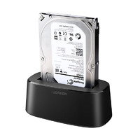UGREEN 绿联 移动硬盘盒底座2.5/3.5英寸 USB3.0台式机笔记本电脑外接SATA串口机械固态ssd硬盘盒子外置硬盘座50740