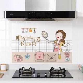 浪漫满屋 厨房防油贴纸