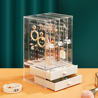 H&3 大容量抽屉耳钉盒透明耳钉首饰收纳架带两层抽屉首饰盒
