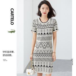 CARTELO 卡帝乐鳄鱼 2021夏季新款复古优雅显瘦几何图案圆领短袖冰丝针织连衣裙女