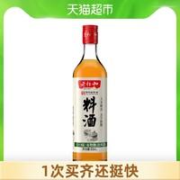 老恒和料酒家用500ml/瓶陈年酿造家庭装料酒厨房调味料调料黄酒