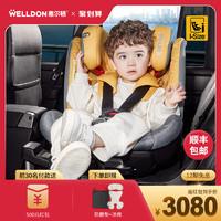 惠尔顿智转儿童安全座椅汽车用0-4-7岁宝宝车载isofix360度旋转 雀羽红