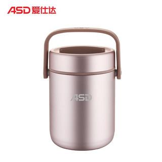 ASD 爱仕达 304不锈钢大容量真空保温饭盒保温桶保温提锅学生儿童便当盒1.6L RWS16T3WG-K