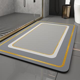 七七家 硅藻泥卫生间门口吸水地垫厕所进门脚垫家用速干浴室防滑垫子 40*60cm