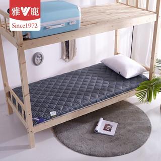 YALU 雅鹿 床垫 软垫床垫学生宿舍加厚单人双寝室上下铺榻榻米垫子垫被褥子 小黑格 90*200cm