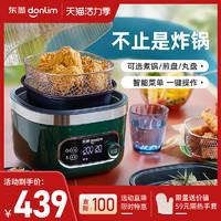东菱空气炸锅家用多功能烤箱一体全自动智能电炸锅大容量电薯条机