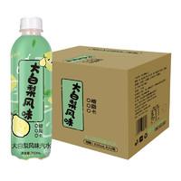 秋林QiuLin 大白梨汽水350ml*12瓶整箱饮料0糖0脂0卡 果味碳酸饮料 东北特产风味老汽水 大白梨汽水