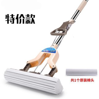 米囹 胶棉拖把家用对折挤水墩布托把海绵吸水懒人拖地伸缩