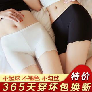 无痕白色打底防走光安全裤女夏薄款紧身不卷边冰丝保险短裤可外穿