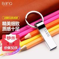 BanQ banq P90 U盘64G USB3.0高速全金属大钢环车载U盘防水防震便携版 雪白银