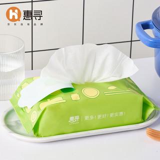 惠寻 厨房湿巾40片/包 家用厨房清洁湿纸巾去油渍油污抽取式 1包