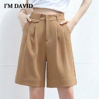 爱大卫西装裤女夏季宽松直筒短裤女潮牌高腰显瘦休闲裤透气五分裤