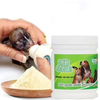 新宠之康 宠物配方羊奶粉 狗狗奶粉幼犬新生猫咪奶粉泰迪金毛成长营养品 260g