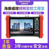 海康威视视频监控工程宝 7英寸4K网络监控测试仪多网测试