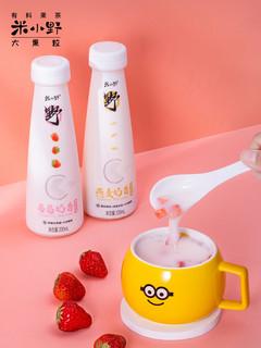 消时乐 代餐奶昔米小野燕麦草莓酸牛奶真果粒饮料整箱批特价网红营养早餐