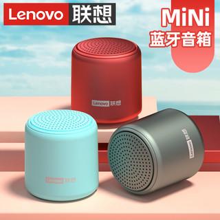 Lenovo 联想 家用蓝牙音箱