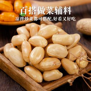 京东PLUS会员 : 杨腾山真 美味花生米 200g*2袋