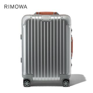 RIMOWA 日默瓦铝镁合金Original21寸金属登机旅行箱拉杆行李箱官方店 银色配棕色 21寸