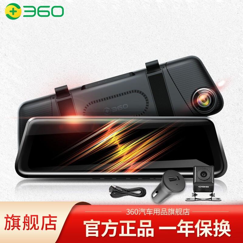 360行车记录仪全面屏流媒体后视镜M320罗永浩直播推荐1440P高清夜视双录倒车影像停车监控 M320无卡