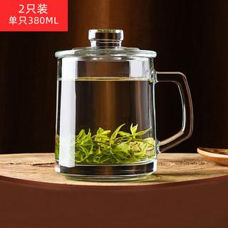 Scybe 喜碧 格隆耐热玻璃杯透明男女士办公室绿茶杯水杯子花茶杯带盖把手杯 380ml 2只装