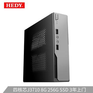 HEDY 七喜 IABOX迷你办公商用台式机电脑主机(四核芯J3710 8G 256GSSD WIFI)微型电脑