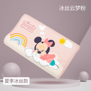 Disney 迪士尼 冰丝透气四季通用婴儿童乳胶枕头宝宝幼儿园专用