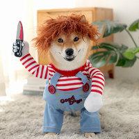 KimPets 抖音同款狗狗拿刀衣服搞笑搞怪变身装宠物网红柴犬柯基带刀小型犬