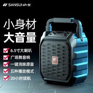 SANSUI 山水 广场舞音响蓝牙户外重低音炮K歌演出便携式无线小型移动播放器手提音箱带话筒大功率声音大音量室外专用
