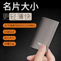 爱国者SSD移动固态硬盘正版高速usb3.0小巧便携固态硬盘120g240g