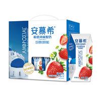 yili 伊利 安慕希原味酸奶草莓205g*12瓶整箱