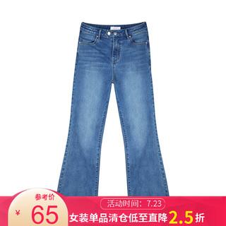 A21 女装高腰喇叭牛仔裤女夏季新款百搭显瘦九分裤喇叭裤子小个子新疆棉 浅中蓝 24