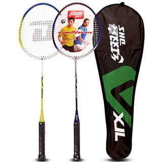 DHS 红双喜 羽毛球拍对拍E-TX202-2已穿线控球型业余初级适合家庭使用业余娱乐公司团建