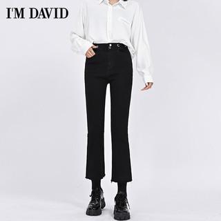 I'm David/爱大卫黑色牛仔裤女高腰显瘦百搭春夏新款九分喇叭裤女