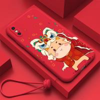 NOHON 诺希 苹果x手机壳iPhonexr牛年本命年iPhone Xs新年红色全包防摔Max液态硅胶软壳2021新款卡通可爱mas情侣男女xr