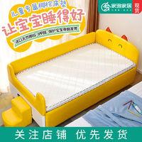 家逸天然棕榈床垫席梦思床垫沙发床垫椰棕软硬两用儿童床垫子