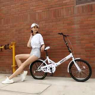 赛文拜克(sevnbike) 20英寸折叠自行车单速变速男女式上班通勤学生自行车 单速标配白色
