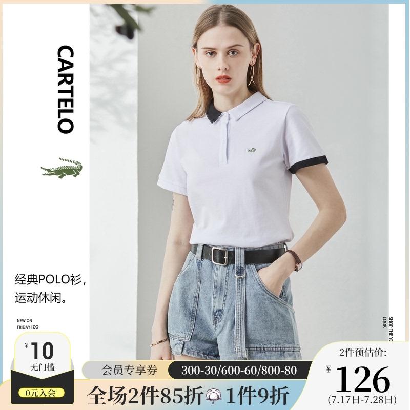 卡帝乐鳄鱼女装/刺绣拼色PoloT恤短袖女2021夏季新款韩版显瘦ins