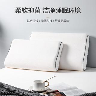 MERCURY 水星家纺 舒适型记忆枕床上用品枕头芯抗菌枕套亲肤透气枕头芯