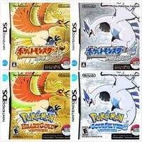 3DS NDS游戏 口袋妖怪 心金 魂银 全精灵存档卡带 日版 标准版 简体中文
