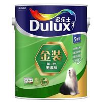 Donless 多乐士 Dulux)金装第二代五合一无添加内墙乳胶漆油漆涂料墙面漆A8154 5L定制品