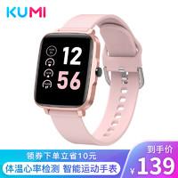 KUMI 智能手表手环KU1s 黑色(多款可选)