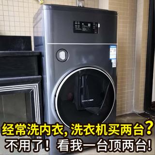 TCL 10kg家用全自动上下双层复式子母双子滚筒洗衣机变频双桶双筒