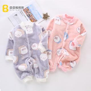 贝贝和熊熊 婴儿法兰绒爬服女宝宝珊瑚绒连体衣男秋冬加厚保暖新生儿睡衣冬季
