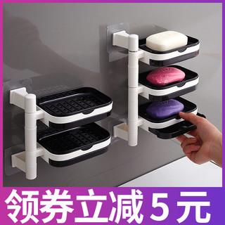 澧品 肥皂盒吸盘壁挂式浴室卫生间香皂盒双层免打孔旋转沥水香皂置物架