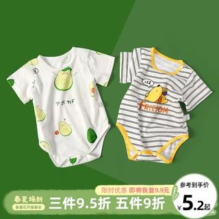 乖米拉 婴儿短袖包屁衣夏季薄款爬服三角哈衣新生儿夏装睡衣服宝宝连体衣