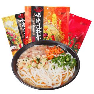蛮玩 过桥米线 原味鸡汤270克 云南特产保鲜湿米线速食袋装米粉米线